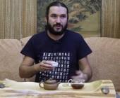 Как похудеть с помощью чая с женьшенем