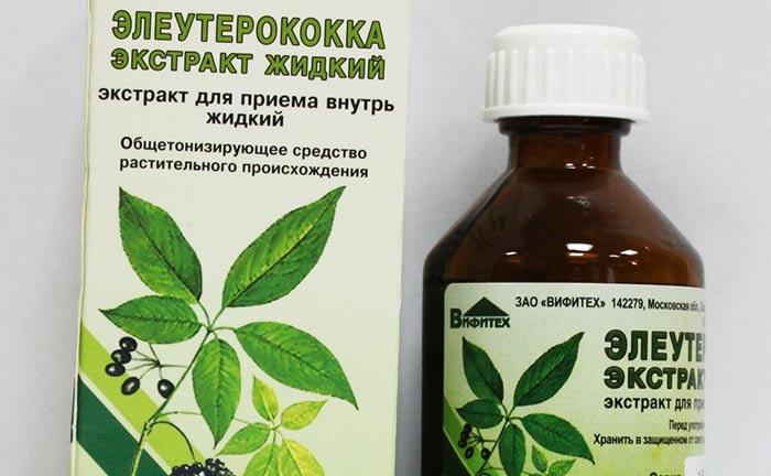 Элеутерококка экстракт жидкий