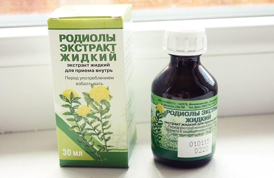 Экстракт-родиолы-розовой-жидкий