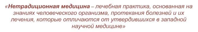 Цитата4